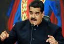 Venezuela disponible para  invertir con EU